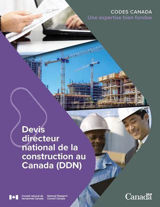 Image de DDN (français) - Bibliothèques de discipline